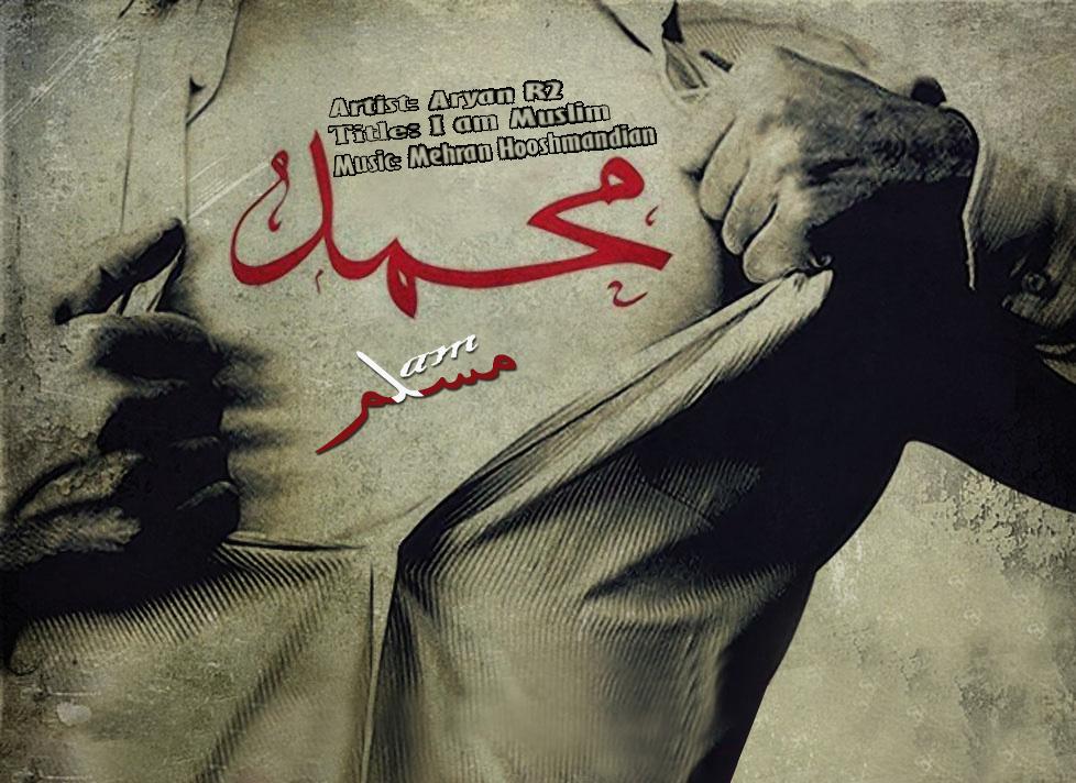 آریان - مسلمانم